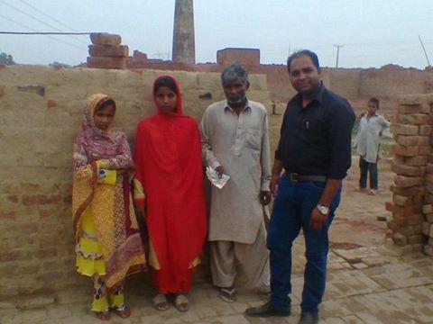 Bashir Family
