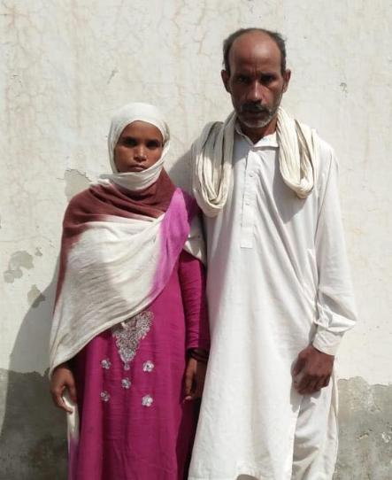 Shafiq family – 2 people – $620 USD